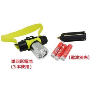 LEDダイビングヘッドライト 潜水ライト 高輝度 完全防水 50M水深対応 CREE XM-L T6搭載 240LM ヘッドランプ 電池式「800-0058」 (LEDライト本体のみ)|washodo