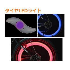 ホイールライト 自転車用 スポークライト 風車型 デコレーションランプ 夜道安全 簡単取り付け 防水 「800-0097」|washodo