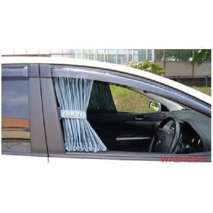 CARBI カービ自動車用 健康&ファッションカーテン 遮光シルバーグレータイプ「CG−50ABC」 washodo
