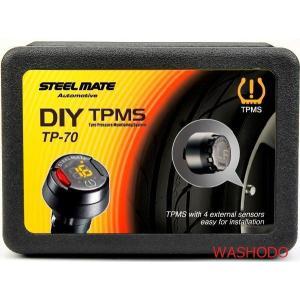 steelmate スティールメイトTP-70 取付簡易式 自動車用タイヤ空気圧モニターシステム|washodo