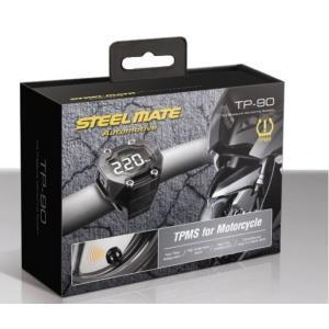 STEELMATE社 TPMSモニター(オートバイ専用)空気圧監視センサーモニター TP-90|washodo