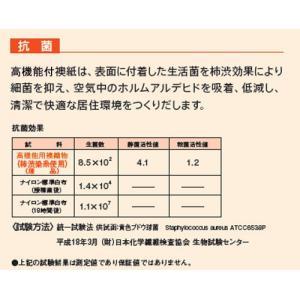 襖 ふすま紙 高機能付き織物襖紙 No.1 張り替え 張替え wasien 04