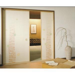 襖紙 織物 ふすま紙 張り替え リメイク 和 モダン 洋風 ふすま 襖 T-658