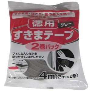 【送料無料】ニトムズ すきまテープ 2巻パック