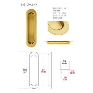 (引手販売)SG(金) ※1個の価格|wasitu-reform