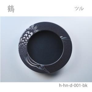 【華引手(開き用)黒枠】鶴-ツル- h-hn-d-001-bk ※1個の価格(made in Japan 襖の引手)|wasitu-reform