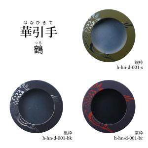 【華引手(開き用)銀枠】鶴−ツル- h-hn-d-001-s ※1個の価格(made in Japan 襖の引手)|wasitu-reform