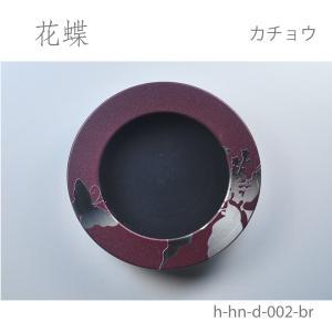 【華引手(開き用)茶枠】花蝶-カチョウ- h-hn-d-002-br ※1個の価格(made in Japan 襖の引手)|wasitu-reform