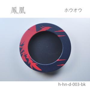 【華引手(開き用)黒枠】鳳凰-ホウオウ- h-hn-d-003-bk ※1個の価格(made in Japan 襖の引手)|wasitu-reform