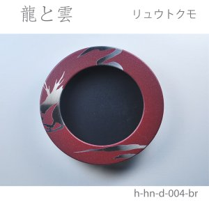 【華引手(開き用)/茶枠】龍と雲-リュウトクモ- h-hn-d-004-br|wasitu-reform
