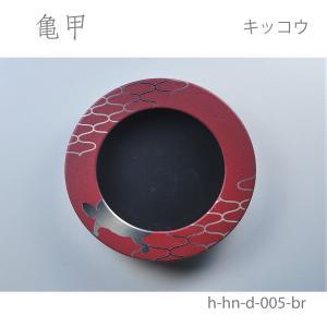 【華引手(開き用)/茶枠】亀甲-キッコウ- h-hn-d-005-br|wasitu-reform