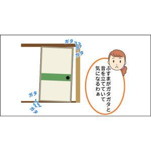 【送料無料】ふすまや建具のガタツキ防止に ピタッ戸。|wasitu-reform|02