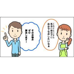 【送料無料】ふすまや建具のガタツキ防止に ピタッ戸。|wasitu-reform|03