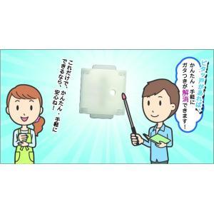 【送料無料】ふすまや建具のガタツキ防止に ピタッ戸。|wasitu-reform|05