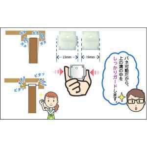 【送料無料】ふすまや建具のガタツキ防止に ピタッ戸。|wasitu-reform|06