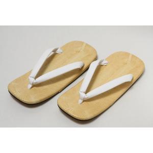 雪駄 メンズ 草履 和柄 男性 白 日本製 2L...