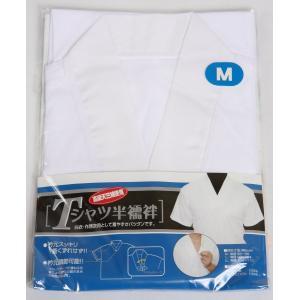 半襦袢 Tシャツ 合衿 日本製 送料無料