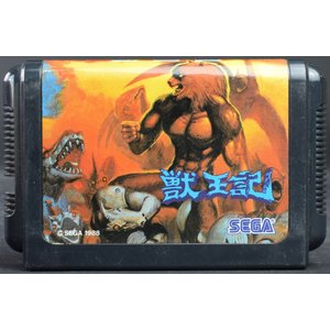 MD 獣王記 ソフトのみ メガドライブ 中古 Altered Beast|wasou-marron