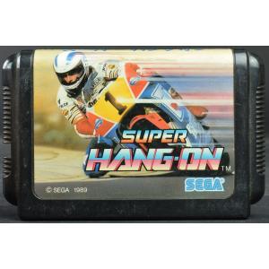 【中古】 MD スーパー ハングオン ソフトのみ メガドライブ SUPER HANG-ON|wasou-marron
