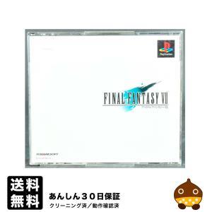 PS ファイナルファンタジー7 ケース・説明書付 プレステ ソフト 中古|wasou-marron