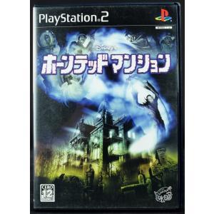 【中古】 PS2 ホーンテッドマンション ケース・説明書付 プレステ2 ソフト|wasou-marron