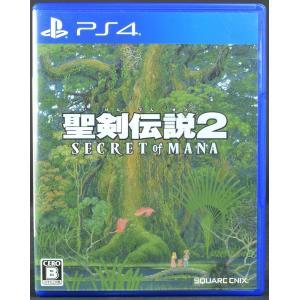 【中古】 PS4 聖剣伝説2 シークレット オブ マナ プレステ4 ソフト wasou-marron