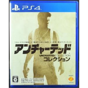 【中古】 PS4 アンチャーテッド コレクション プレステ4 ソフト wasou-marron