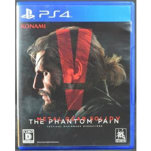 【中古】 PS4 メタルギアソリッド5 ファントムペイン METAL GEAR SOLID プレステ4 ソフト wasou-marron