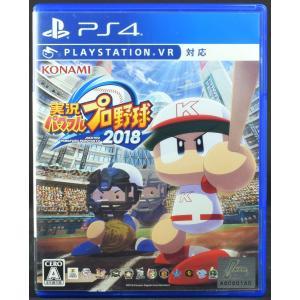 【中古】 PS4 実況パワフルプロ野球2018 プレステ4 ソフト パワプロ wasou-marron