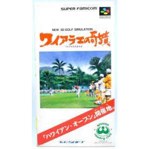 SFC ワイアラエの奇蹟 箱説付 スーパーファミコン ソフト T&E SOFT スーパーファミコン ソフト 中古 wasou-marron