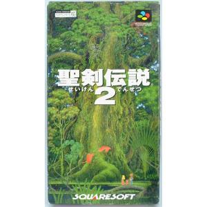 SFC 聖剣伝説2 箱説付 スーパーファミコン ソフト 中古 wasou-marron