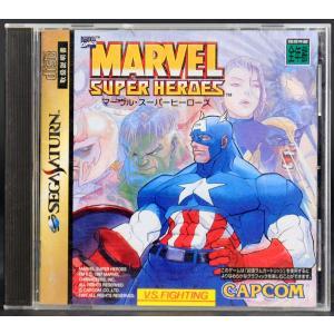 SS マーヴル・スーパーヒーローズ ケース・説明書付 セガサターン 中古|wasou-marron