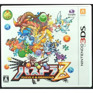 3DS パズドラZ ソフト・ケース NINTENDO3DS 中古|wasou-marron