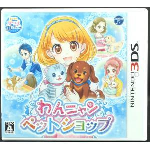 【中古】3DS わんニャンペットショップ ソフト・ケース  NINTENDO3DS|wasou-marron