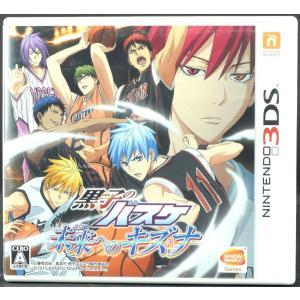 【中古】3DS 黒子のバスケ 未来へのキズナ ソフト・ケース  NINTENDO3DS|wasou-marron