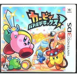 【中古】3DS カービィ バトルデラックス! ソフト・ケース  NINTENDO3DS|wasou-marron