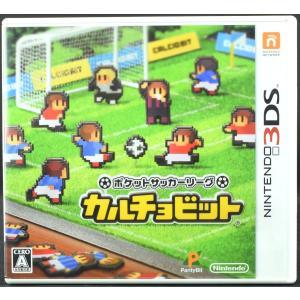 【中古】3DS ポケットサッカーリーグ カルチョビット ソフト・ケース  NINTENDO3DS|wasou-marron