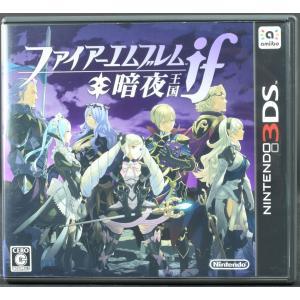 【中古】3DS ファイアーエムブレムif 暗夜王国 ソフト・ケース  NINTENDO3DS|wasou-marron