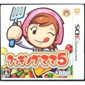 【中古】3DS クッキングママ5 ソフト・ケース  NINTENDO3DS|wasou-marron