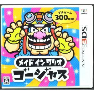 【中古】3DS メイド イン ワリオ ゴージャス ソフト・ケース  NINTENDO3DS|wasou-marron