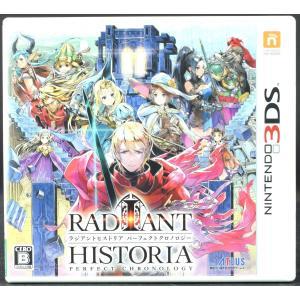 【中古】3DS ラジアントヒストリア パーフェクトクロノロジー ソフト・ケース  NINTENDO3DS|wasou-marron