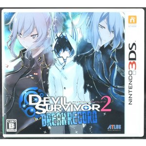 【中古】3DS デビルサバイバー2 ブレイクレコード ソフト・ケース  NINTENDO3DS|wasou-marron
