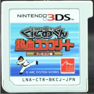 【中古】 3DS くにおくん熱血コンプリート ソフトのみ NINTENDO 中古 ニンテンドー|wasou-marron