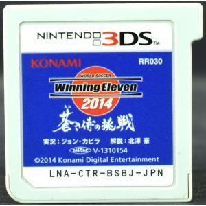 【中古】 3DS ウイニングイレブン 2014 蒼き侍の挑戦 ソフトのみ NINTENDO 中古 ニンテンドー|wasou-marron