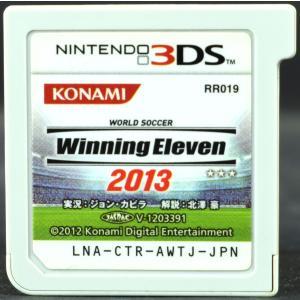 【中古】 3DS ワールドサッカー ウイニングイレブン 2013 ソフトのみ NINTENDO 中古 ニンテンドー|wasou-marron