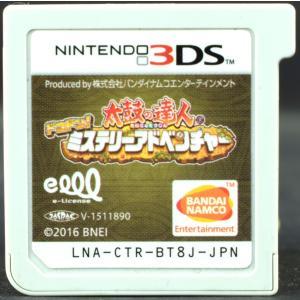 【中古】 3DS 太鼓の達人 ドコドン!ミステリーアドベンチャー ソフトのみ NINTENDO 中古 ニンテンドー|wasou-marron