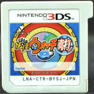【中古】 3DS 妖怪ウォッチ2 真打 ソフトのみ NINTENDO 中古 ニンテンドー