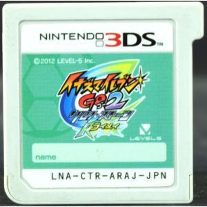 【中古】 3DS イナズマイレブンGO2 クロノ・ストーン ライメイ ソフトのみ NINTENDO 中古 ニンテンドー|wasou-marron
