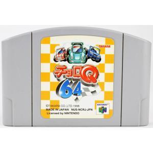 N64 チョロQ64 ソフト ニンテンドー64 中古|wasou-marron