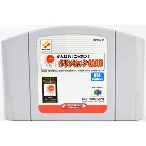 N64 がんばれ!ニッポン!オリンピック2000 ソフト ニンテンドー64 中古|wasou-marron